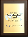 Arrow Implant